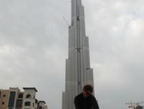 Forward-Defense-Burj-Khalifa