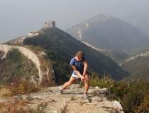 Forward-Defense-Great Wall